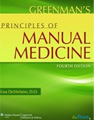Greenman's Principles of Manual Medicine, 4th Edition